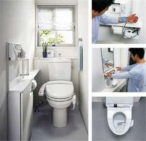 Nhà vệ sinh cũng đo được huyết áp 1