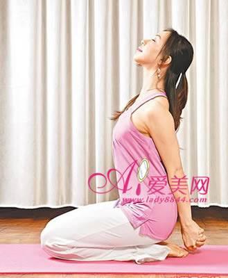Tập yoga để giảm cân hiệu quả 1