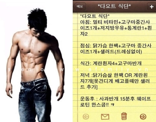 Chang Min (2AM) 1